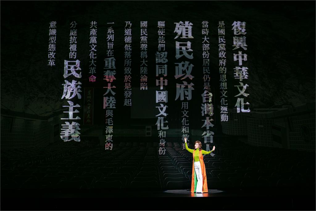 2021TIFA《千年舞臺,我卻沒怎麼活過》獻給臺灣勇敢涉水的人