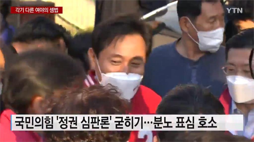 南韓地方補選投票 首爾市、釜山市市長受矚