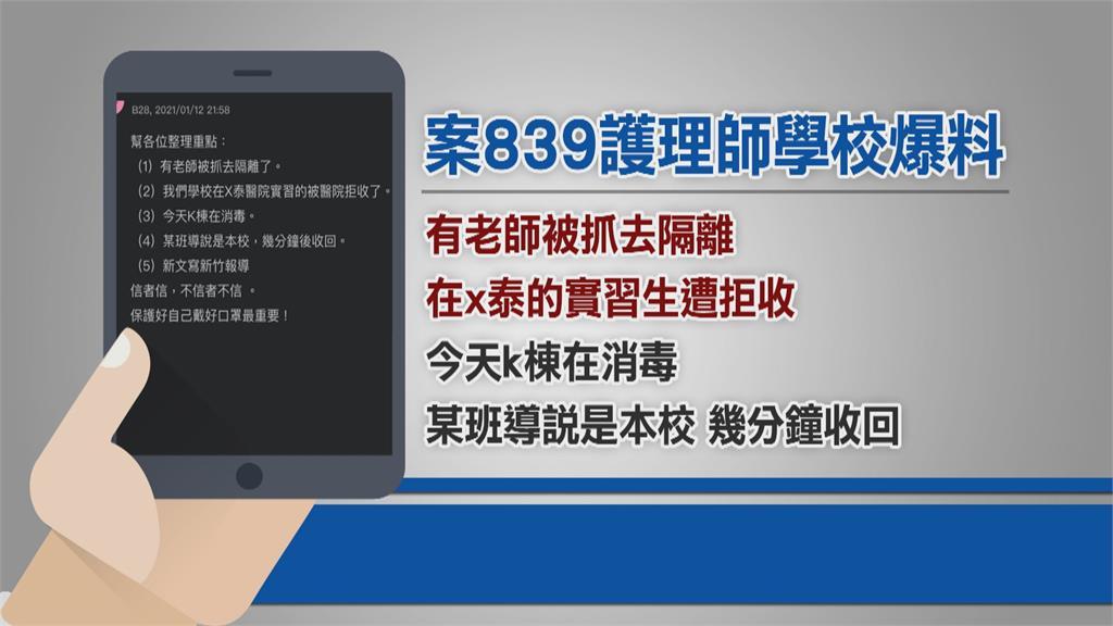 楊志良轟染疫醫失職要求開除臨床醫不滿開砲:太沒良心!