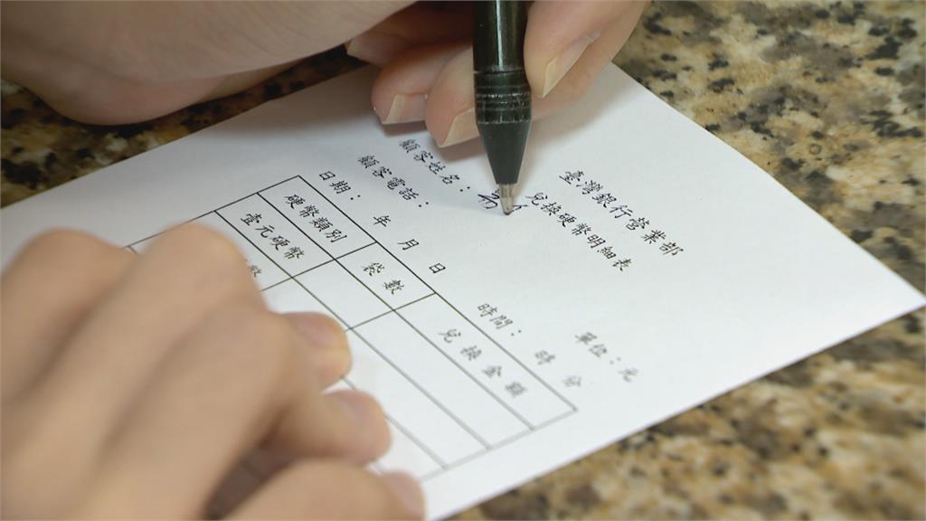 進銀行掃描QR Code登錄姓名電話 不需紙本