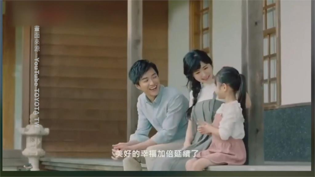 離婚恐重創形象 福原愛.江宏傑難分開