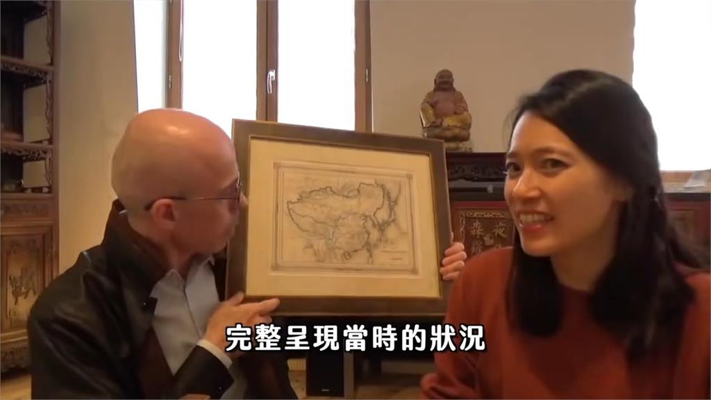 台灣屬於一中?法籍學者拿地圖駁斥:始終未納入中國版圖