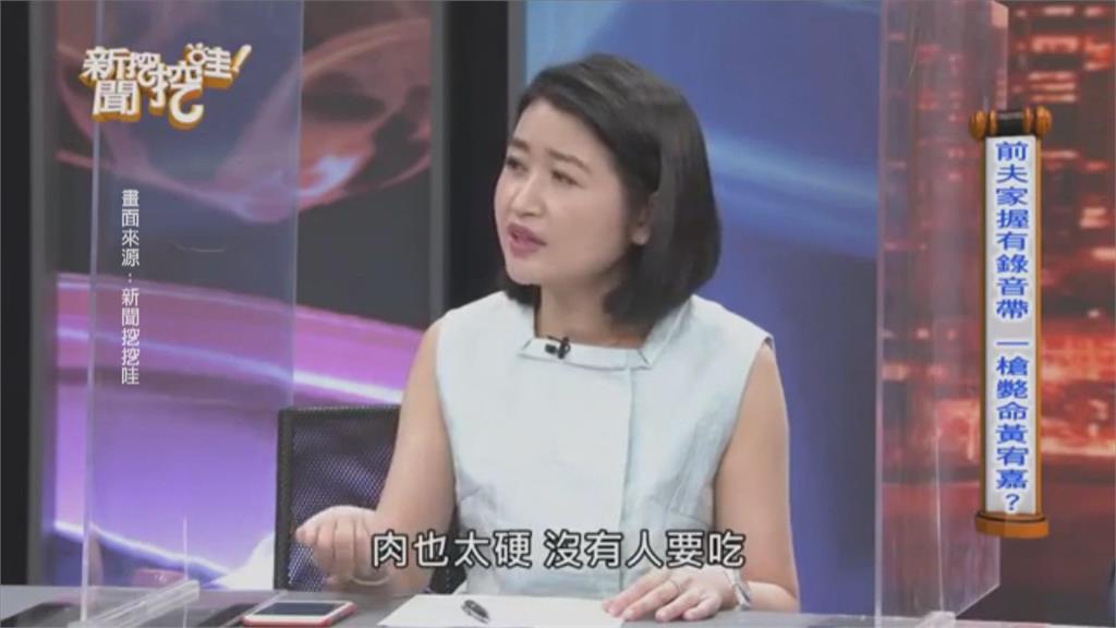豪門前夫家人po影片控拜金 「眼視媳婦」黃宥嘉嗆:宣戰到底