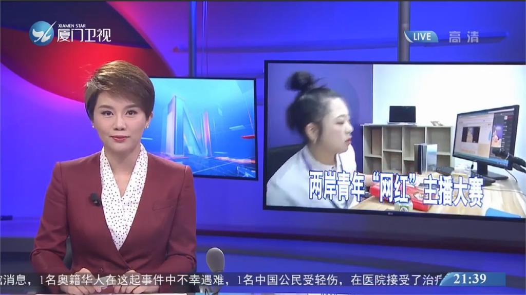 趙少康宣布成立「網紅國家隊」  反攻中國打認知戰