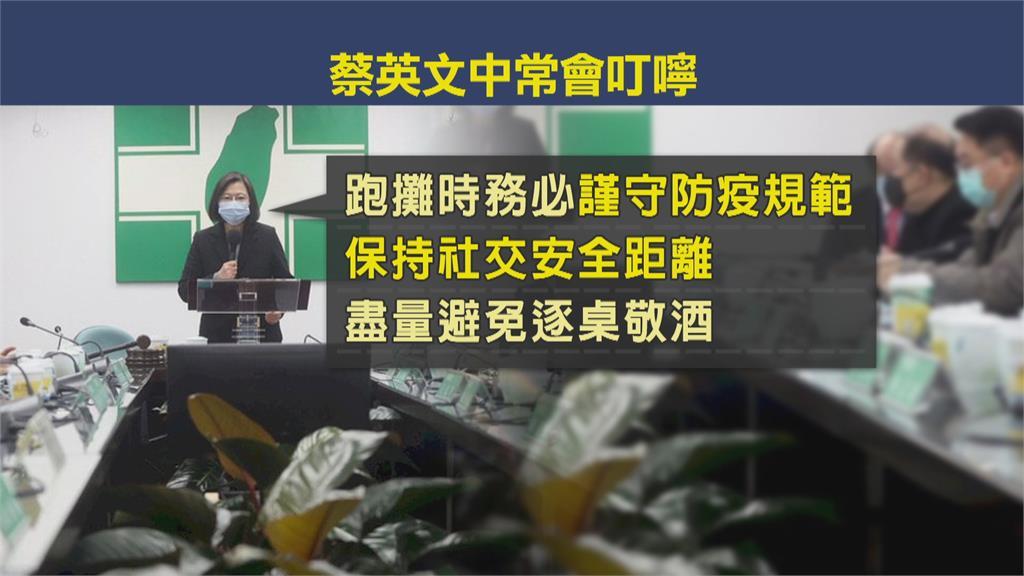 林為洲要桃園立委自我隔離 陳時中喊話:公眾人物不要跑行程