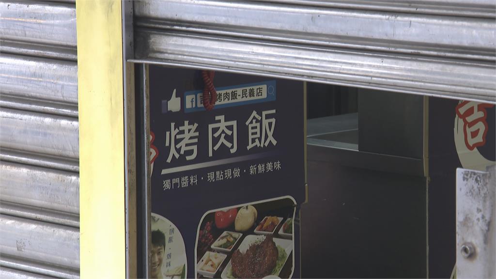 確診水電工足跡!蘆洲皇爵飲料店.吉野烤肉飯
