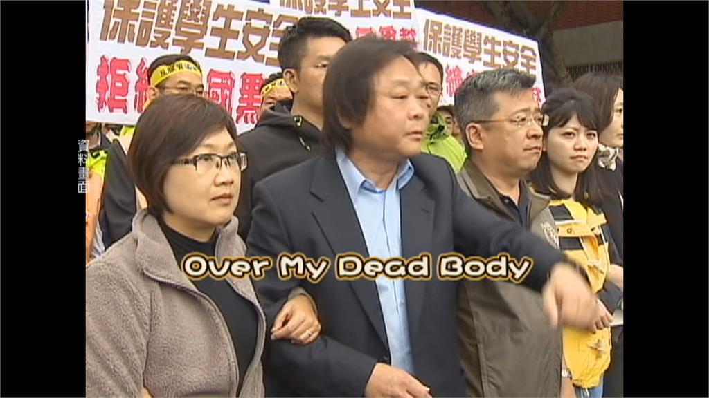 苗栗造橋掩埋場廠商進駐引衝突!劉政鴻嗆:over my dead body!