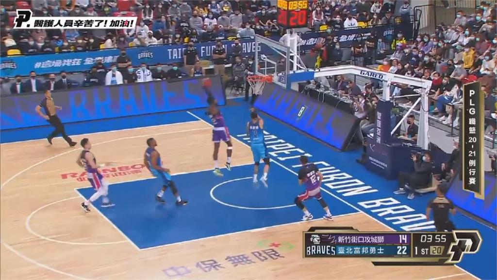 台灣新職籃下半季首周激戰 五大好球轟籃框