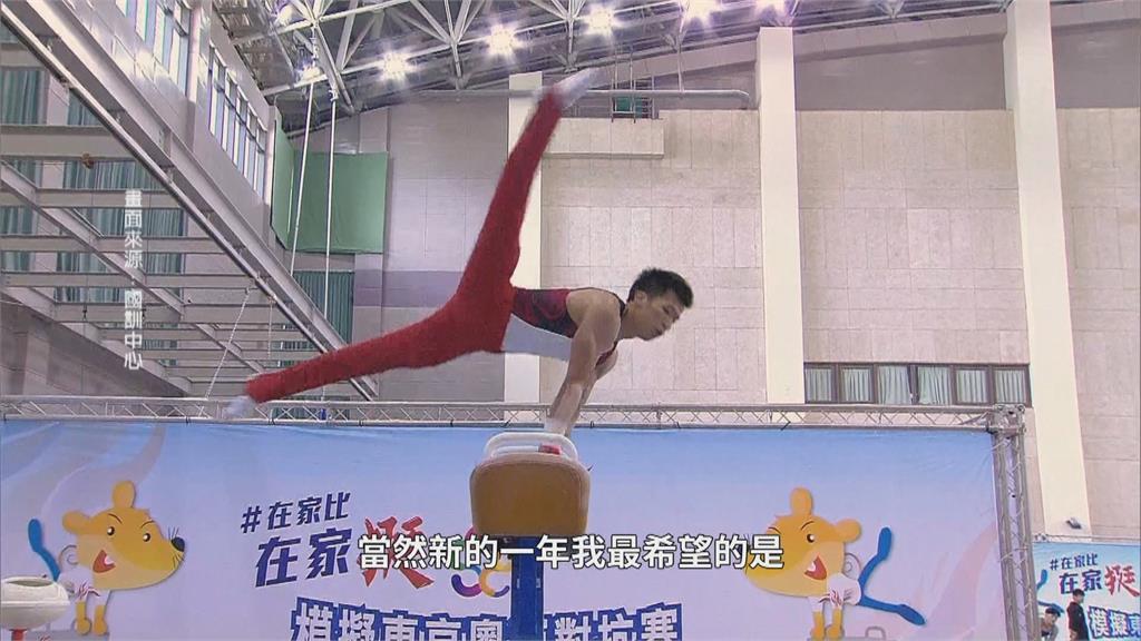台灣奧運國手備戰 不忘拍影片創意拜年