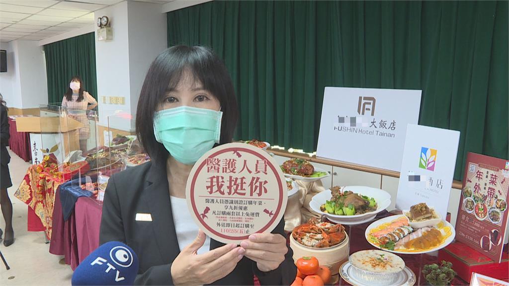 台南「線上年貨大街」 結合200間在地店家 安心買年貨