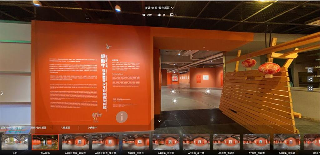 待在家也能逛美術館、博物館!盤點國內外「線上展覽」免費看