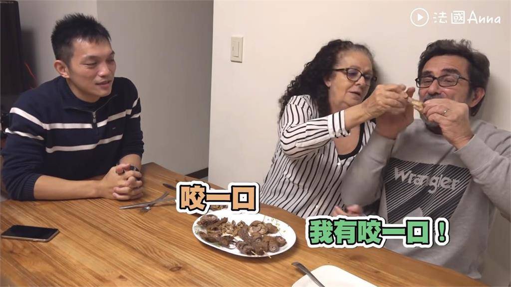 買台灣5樣滷味給法國父母吃 見鴨舌臉垮了:想翻桌