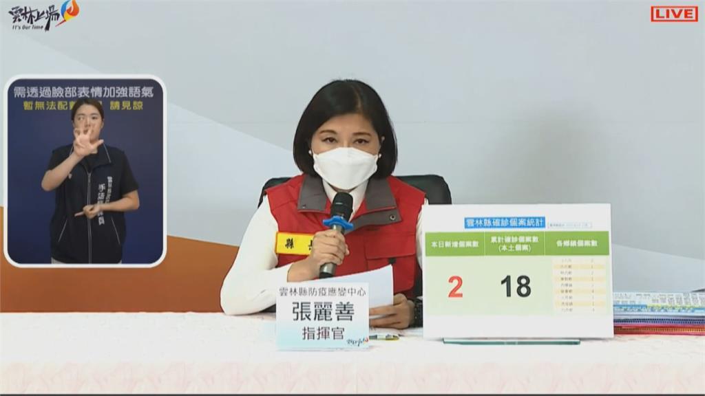 北漂孫女返鄉看阿嬤 家族聚餐6人感染