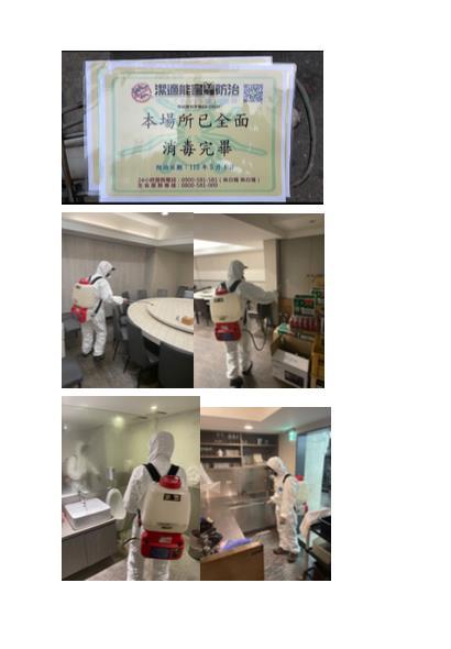 染疫機師曾前往用餐 海真私房菜發聲明:停業消毒
