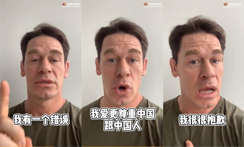 約翰希南為「台灣是國家」向中國道歉 網友怒批:根本是背叛美國