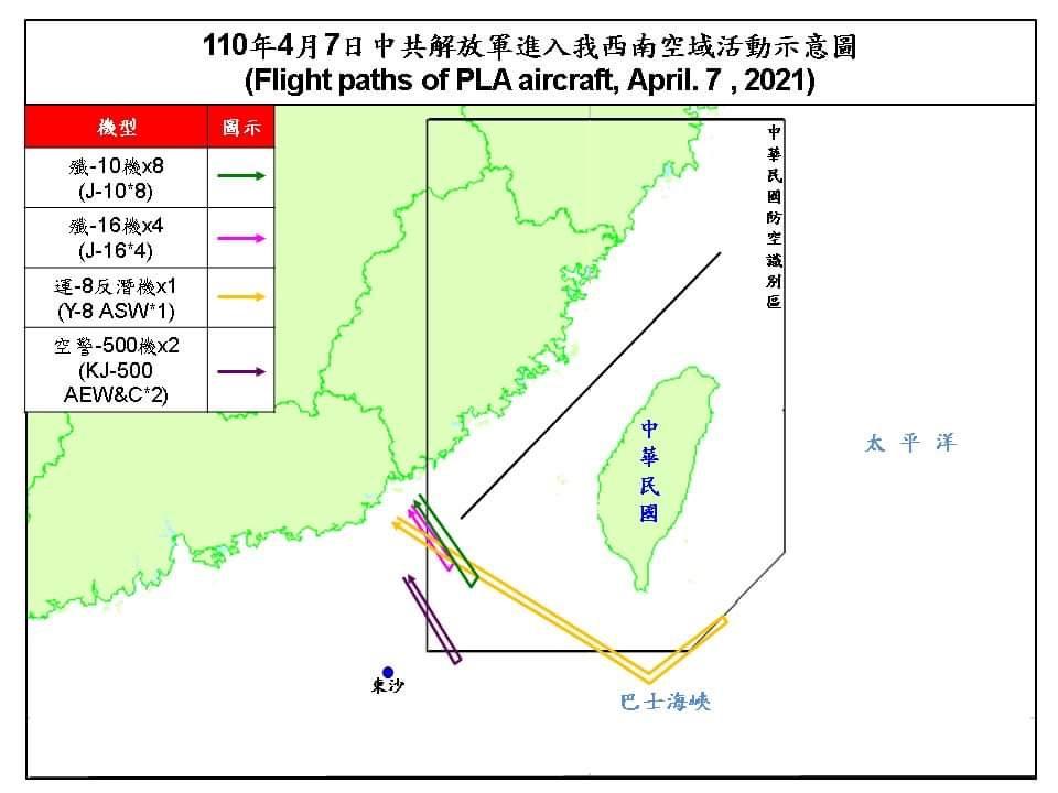 快新聞/連5天擾台!中國軍機來15架次闖我西南空域
