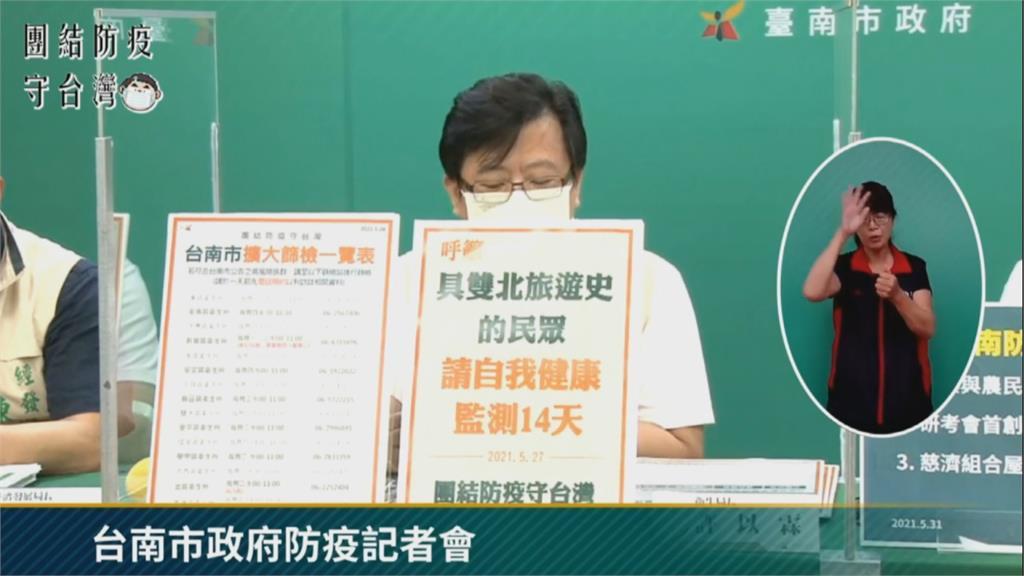 全國第一間!檢體免再送外縣市  「CDC認證」台南市衛生局可自驗PCR