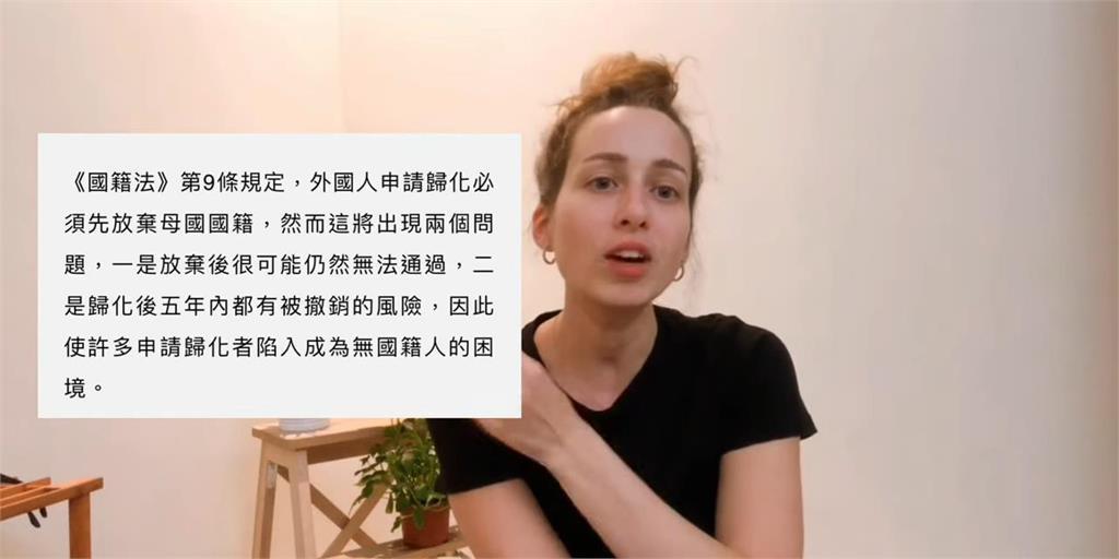 想成為台灣人遭網酸討拍 德籍正妹霸氣提《國籍法》怒嗆:搞清楚狀況