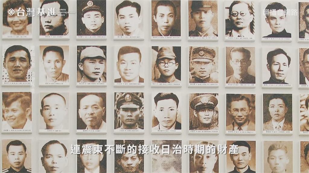 拍片稱連家出賣台灣人累積財富! 基進黨挨告反擊嗆:沒在怕 戰到底