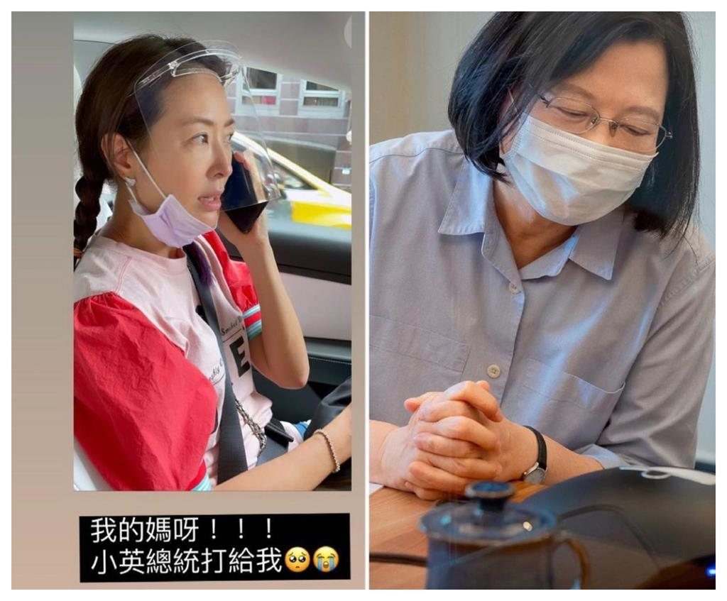 蔡英文慘遭賈永婕「連掛3次電話」 忍不住直呼:不是詐騙!