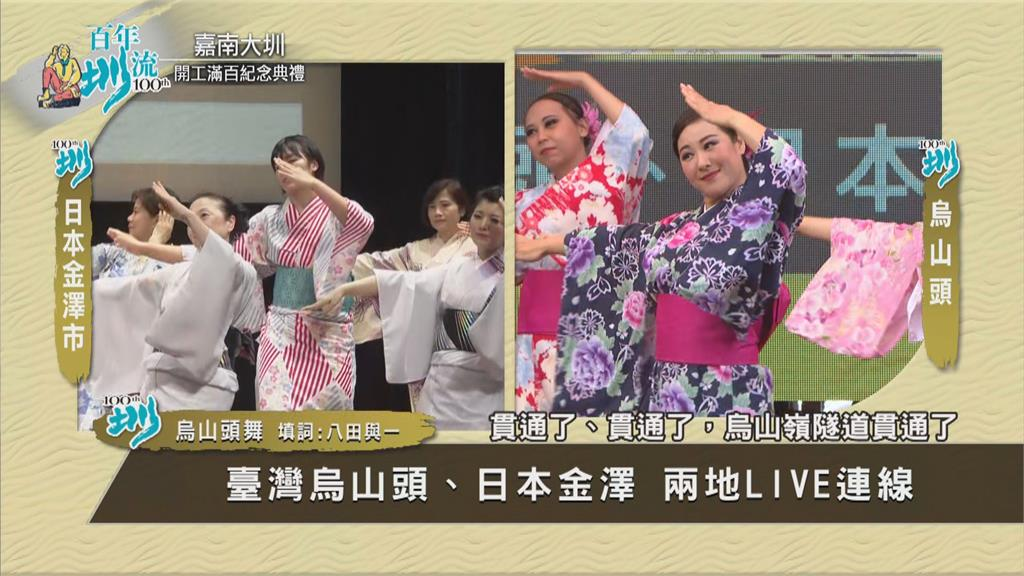 來自日本的祝福! 安倍:把台日友好情誼傳承下去