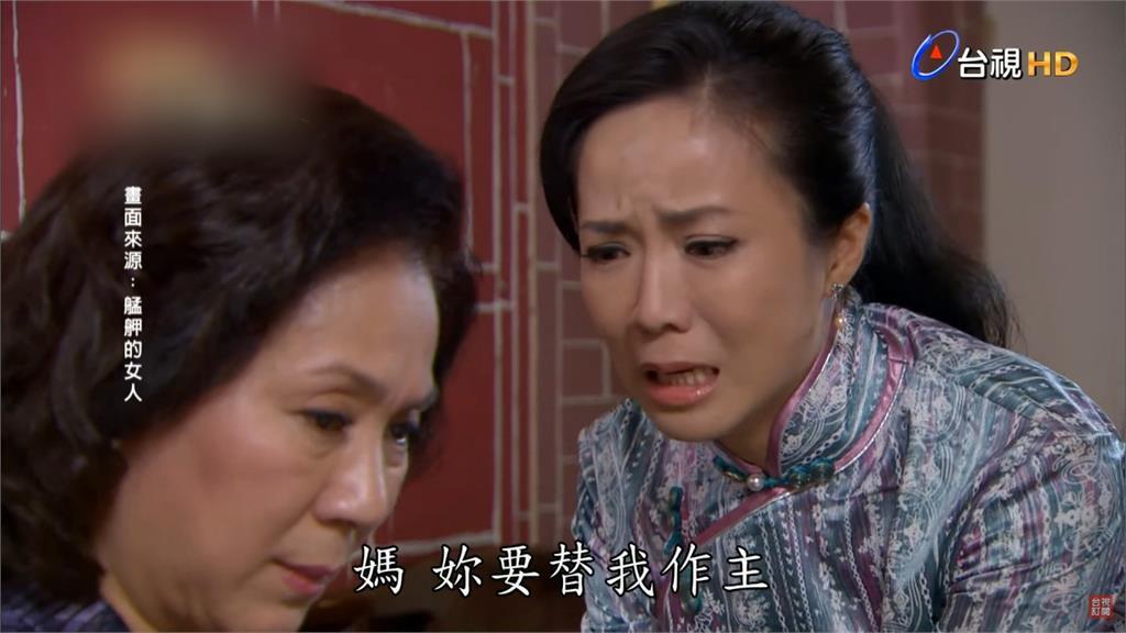 陳仙梅再演八點檔  一度無法入戲半夜沮喪痛哭