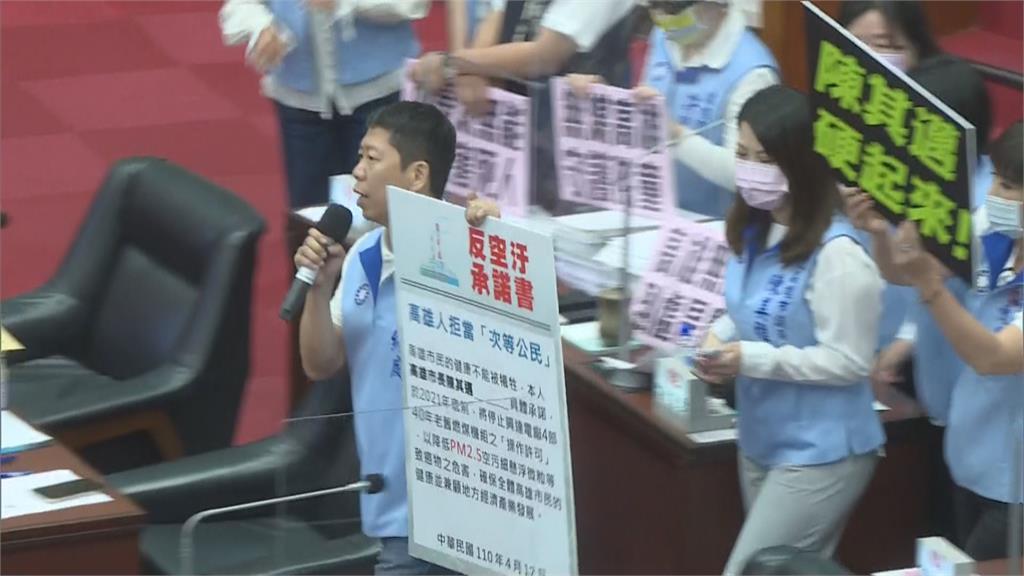 藍議員要求承諾興達電廠除役 陳其邁:2025可以達成