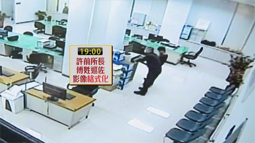 松山分局之亂 警公布事發關鍵96秒畫面