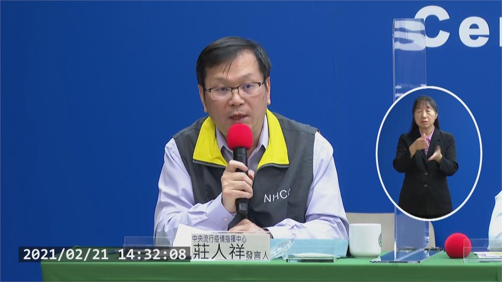 台南大樓貼確診足跡公告 引社區居民恐慌