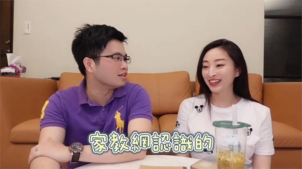 財經專家閃婚日正妹!公開兩人初次相識網站 網笑:愛情來得太快
