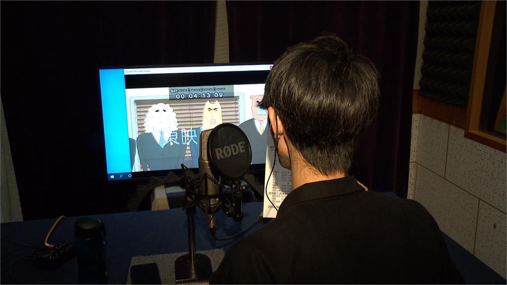 童年回憶少不了「他們」!一窺台灣配音員幕後工作