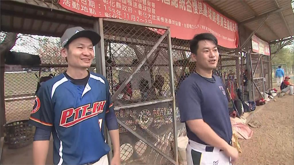 直球對決! 吳思瑤、陳柏惟齊心抗報復性罷免