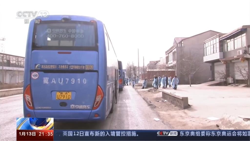全球/中國河北石家莊疫情燒不停!首都北京挫咧等