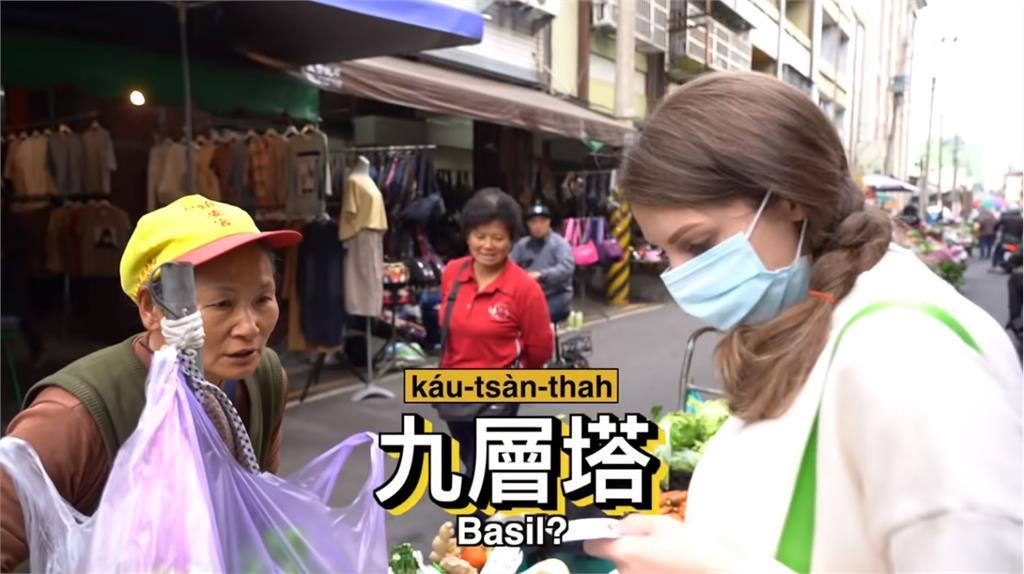 美國籍台灣媳婦傳統市場「全台語」買3樣菜!攤商稱讚:你好厲害喔