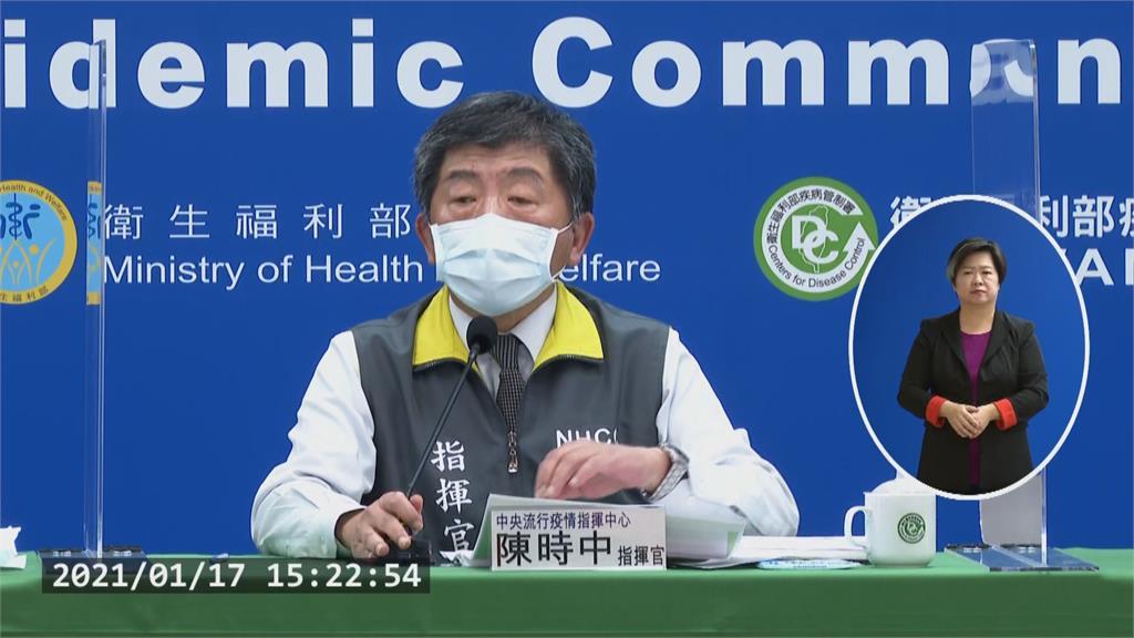 北部醫院群聚感染擴大4確診 維持「封室不封院」
