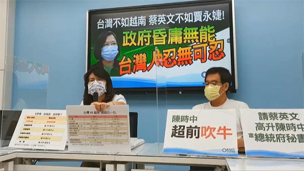 國民黨扯後腿轟防疫!日本捐疫苗、賈永婕募捐都能成題材....