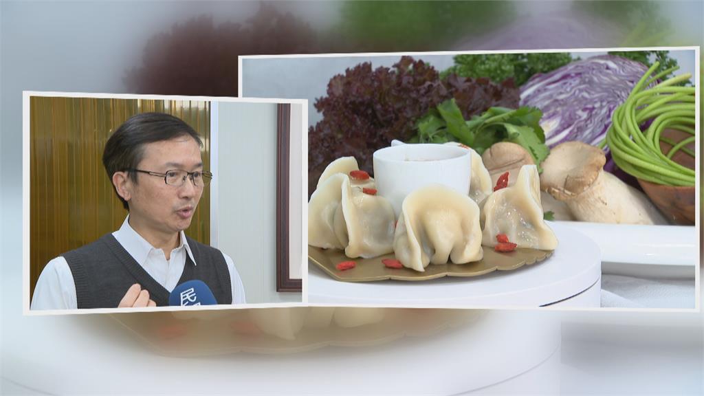 國民美食變養生! 「滴雞精」包進水餃增鮮甜