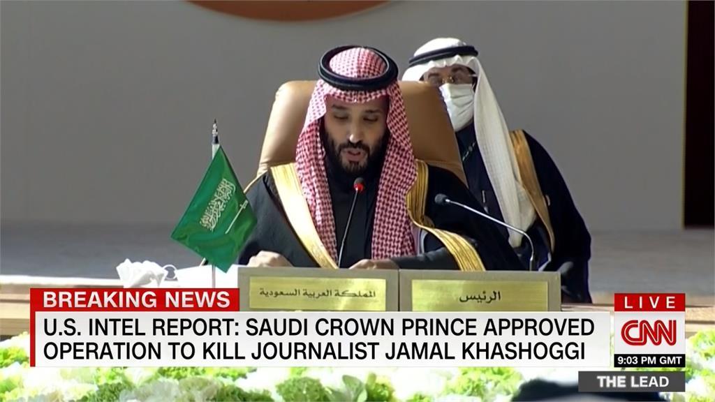 美國解密情報報告 點名沙國王儲批准殺害記者