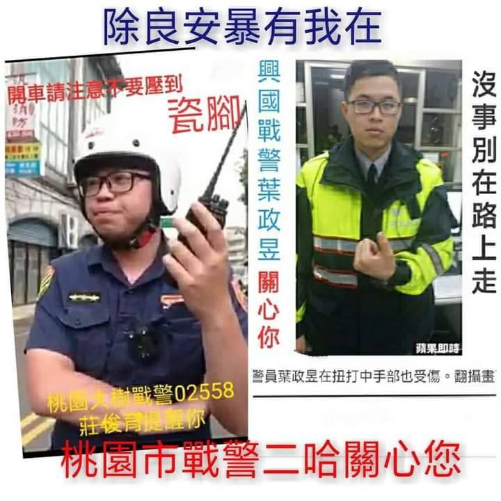 快新聞/桃園警察執勤風波不斷 鄭文燦:會再對警察做執勤教育