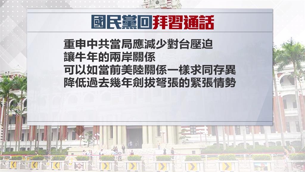 蕭美琴會亞太助卿 美國務院:致力深化與台灣關係