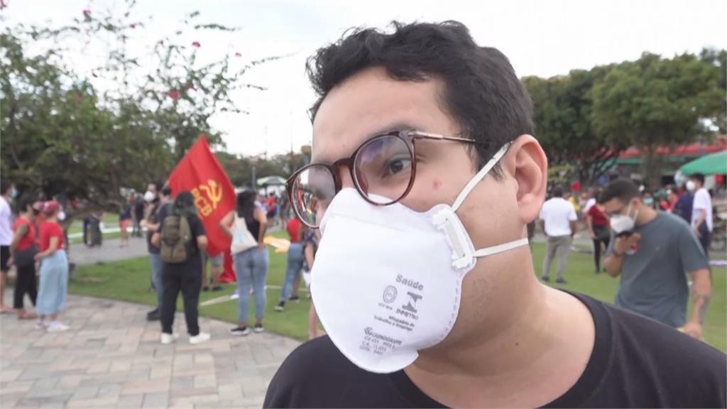 巴西染疫病故數破50萬 不滿防疫不力 民眾上街吶喊「總統下台」