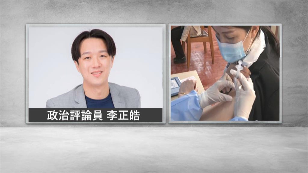 藍駁要政府買中國疫苗 李正皓:走過必留痕跡