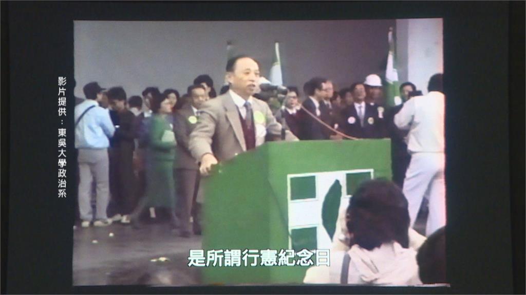 民黨創黨元老傅正逝世30週年!  蔡英文出席追思 游錫堃解密創黨秘辛