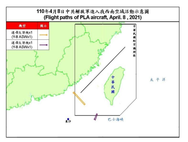 快新聞/本月6度擾台! 中國軍機再派2架「運8」闖我西南空域