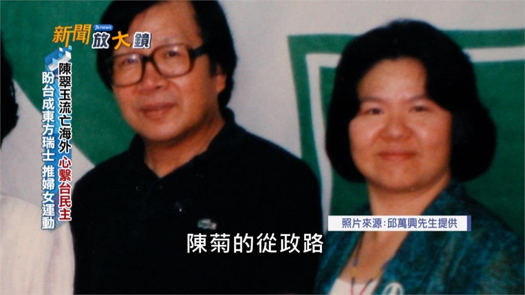 她是「台灣南丁格爾」 護理先覺留下璀璨護理史