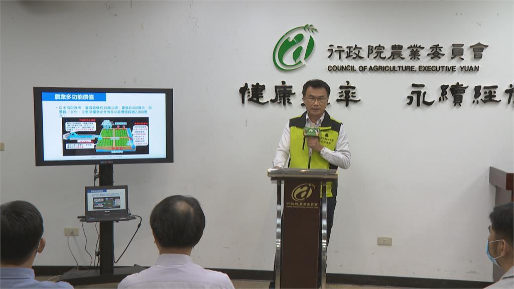 去年無颱風釀水庫缺水 農委會加強水源涵養效能