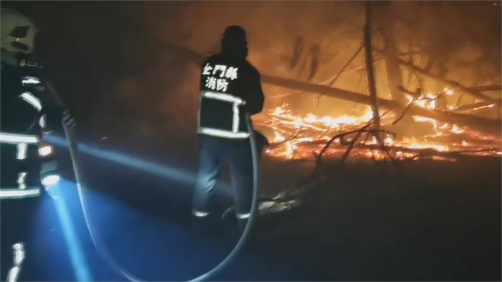 國家級濕地金門慈湖 大火狂燒6千平方公尺