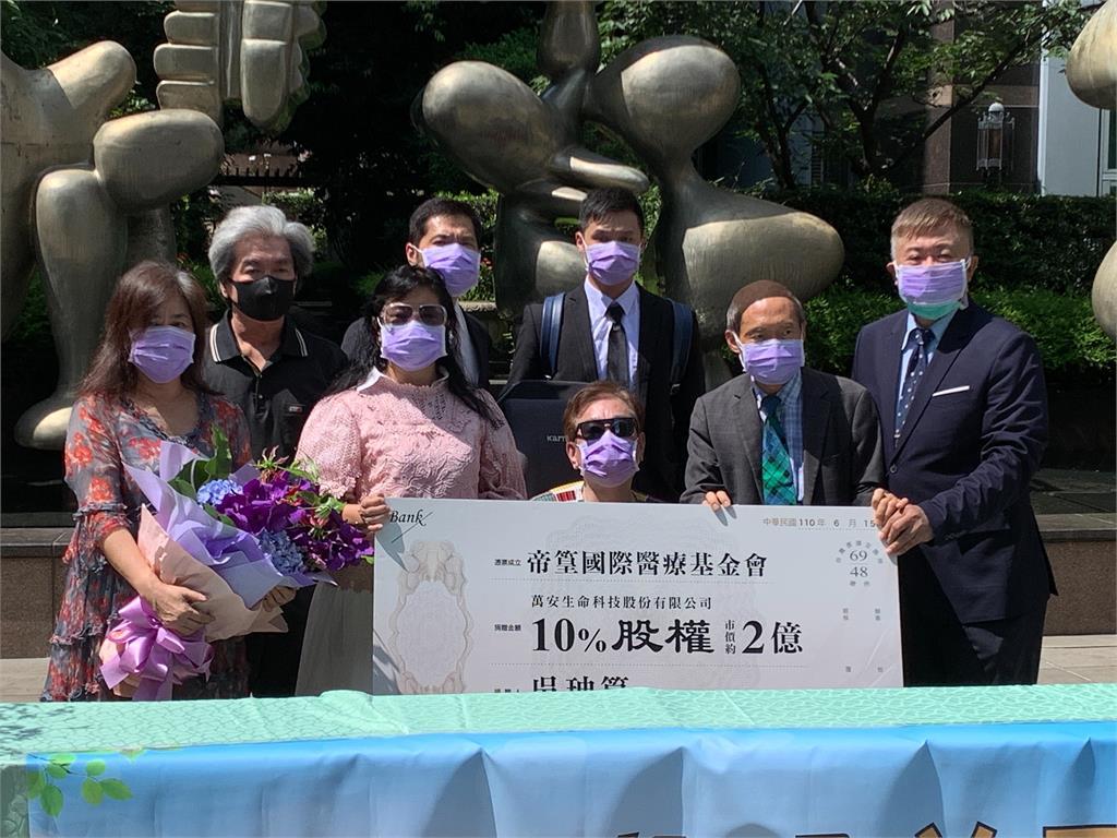 萬安生命吳珅篁宣布捐2億成立基金會 助緊急醫療資源調度