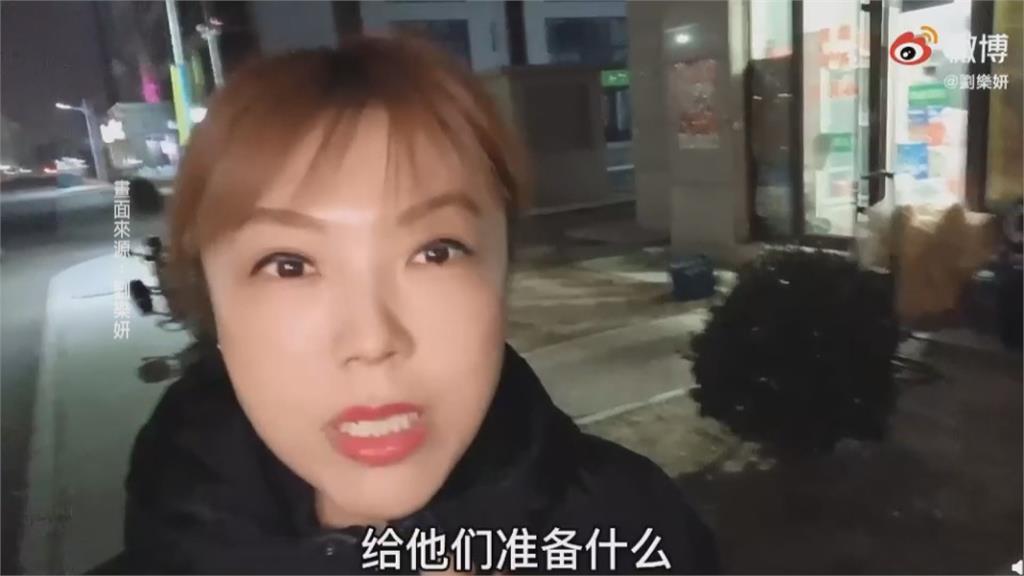 劉樂妍涉減房租賄選3次開庭未到 法官考慮通緝