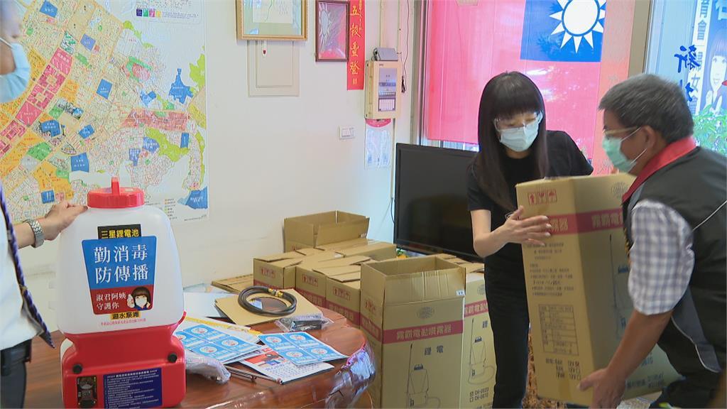 地方做愛心! 新北議員集資捐550台殺菌器